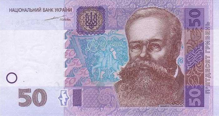 """Не везет. Даже """"первый президент Украины"""" оказался """"сепаратистом"""""""