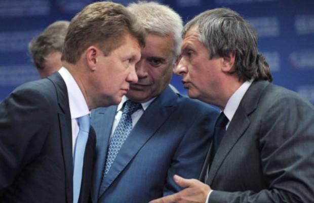 """Свободный доступ к ГТС покончит с монополией """"Газпрома"""""""