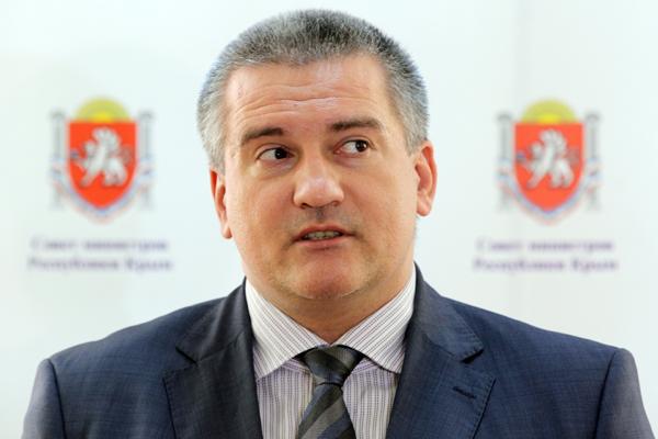 Аксенов пригласил в Крым звезд