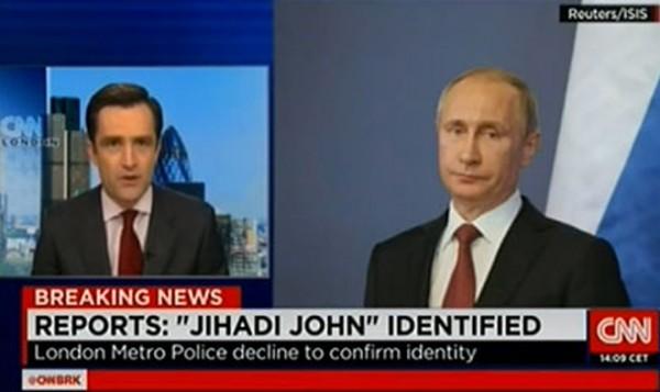 Джихади Джон похож на Путина???