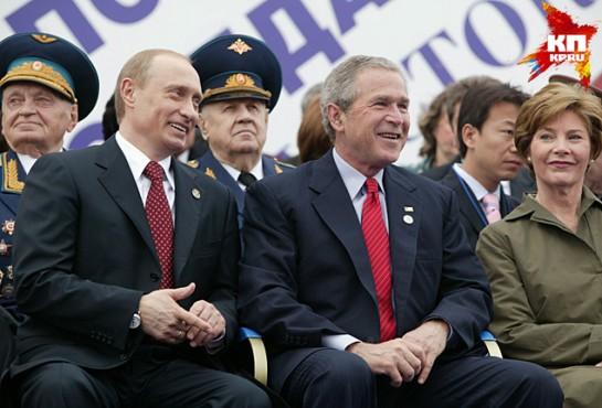 2005 год - Путин и Буш на трибунах парада 9 мая в Москве