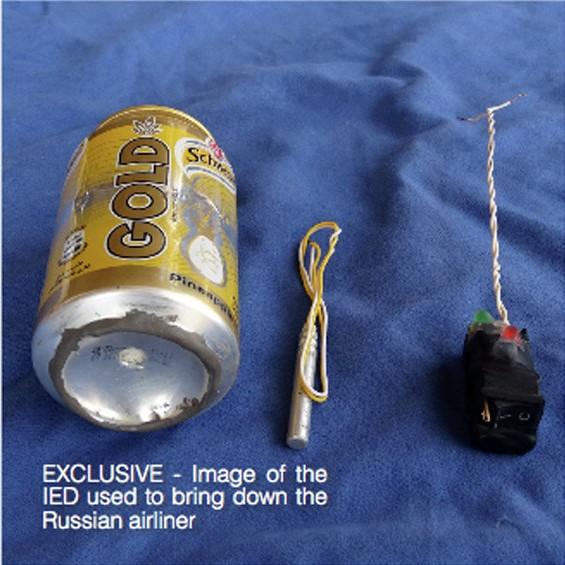 Фото якобы находившейся на борту A321 бомбы, опубликованное на сайте ИГ