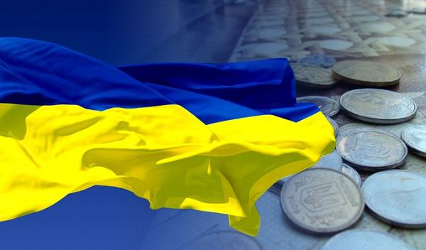 Экономические новости Украины за 19 ноября 2015 года