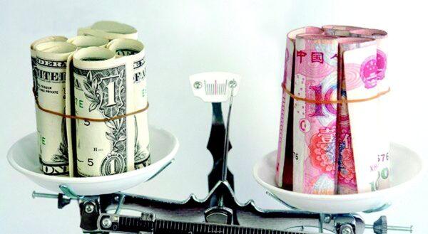 Юань становится резервной валютой, но МВФ не может подмять Китай под себя