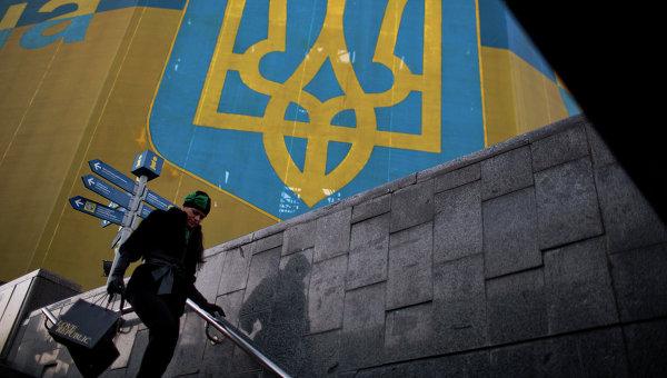 МВФ увидел риски для сотрудничества с Украиной