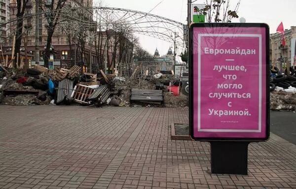 Украина: досуществовалась и еще досуществуется?
