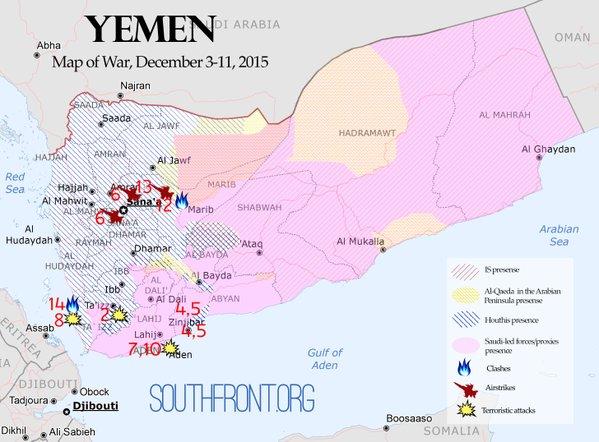 Обстановка в Йемене на момент начала декабря