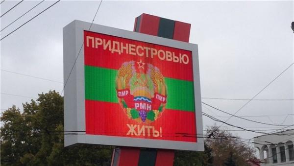 Украинская власть заявила, что готовится уничтожать Приднестровье