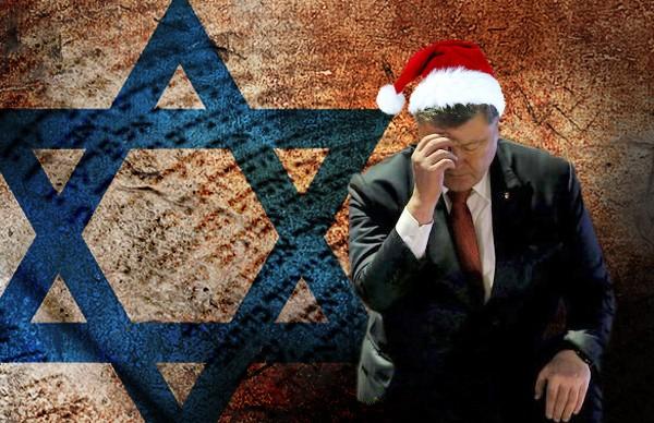 """Еврокрисмас"" и иудаизация вместо Рождества Христова"