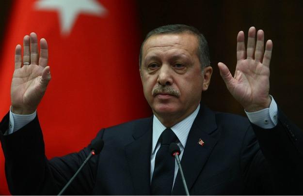 Турецкий стандарт