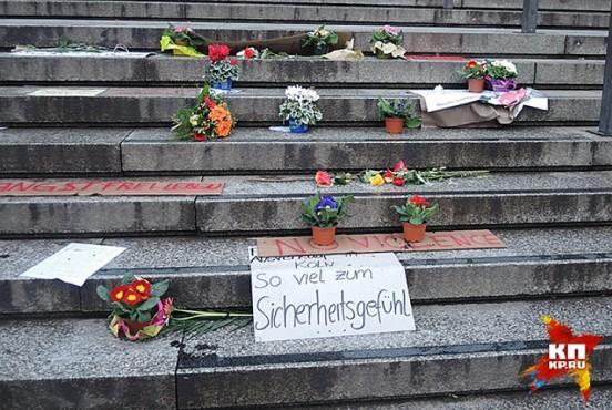 Мемориал жертвам насилия в новогоднюю ночь у Кельнского собора