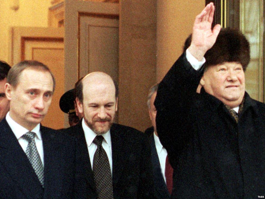 Владимир Путин и Борис Ельцин, 31 декабря 1999 года