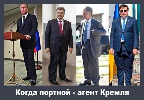 Путин и портной