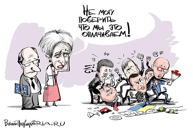 Нидерланды допустили возможность отказа от ассоциации Украины с ЕС