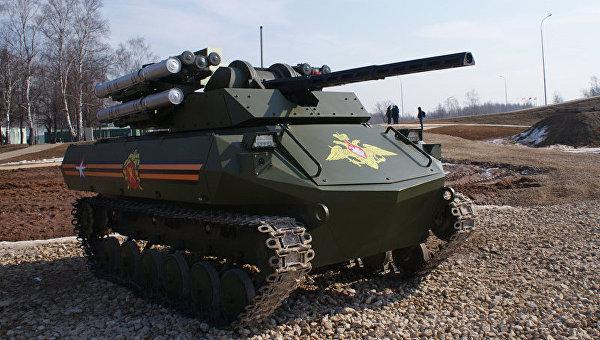 Перспективы роботизации российских вооружений