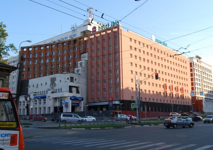 "Гостиница ' Ibis oтель"", Нижний Новгород"