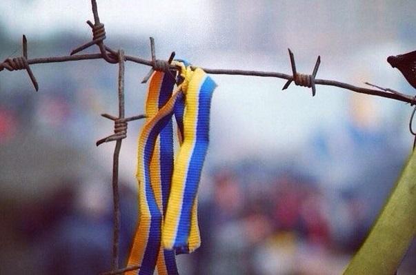 Показательная порка или кто на Украине хозяин