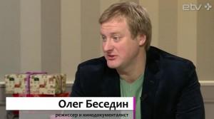 Эстонец о России: У нас производят бункеры, чтобы спастись от агрессии РФ