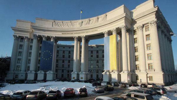 МИД Украины назвал условия для проведения выборов в Донбассе