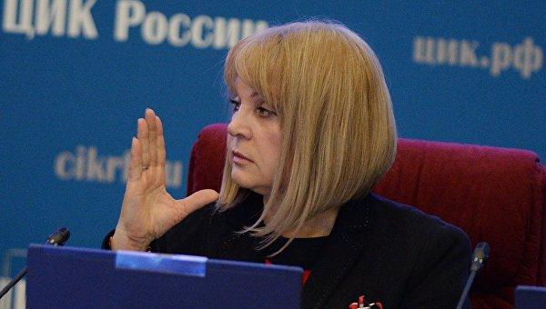 Памфилова возглавила Центризбирком России