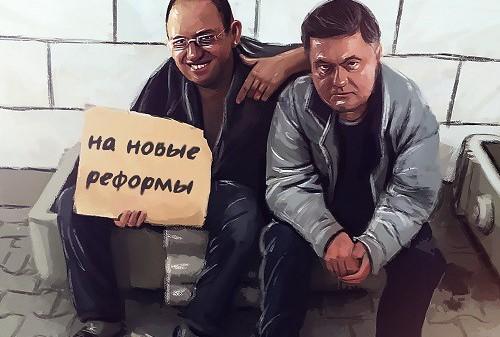 Украина: ситуация не просто критическая, она уже «загробная»