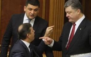 В украинской паучьей грызне Порошенко захватывает лидерство