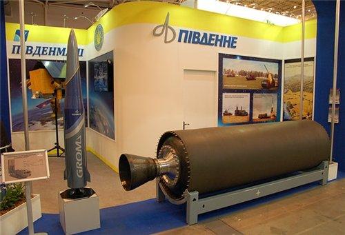 rocket-shield-ukraine-02
