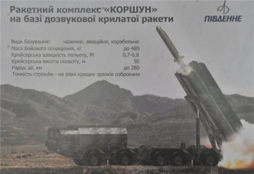 rocket-shield-ukraine-06