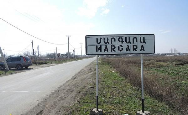 Село Маркара