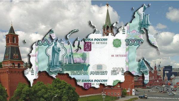 Запад сделал открытие: экономика России на подъеме