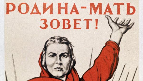 Когда карандаш стал боевым: первые плакаты Великой Отечественной Войны