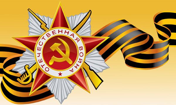 МВД Эстонии натравливает нацистов на носителей советской символики