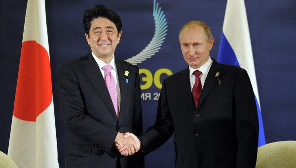 Владимир Путин и Синдзо Абэ обсудят новый план экономического сотрудничества
