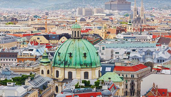 Вскрыли Вену: всё равно всем в Европе наплевать
