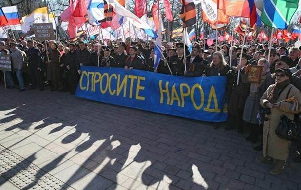 Игра в одни ворота: Крым и Донбасс против Косово и Фолклендов