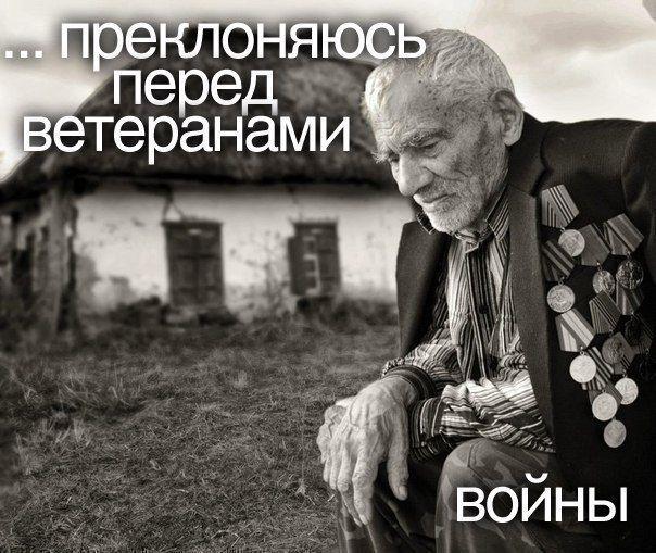 Сегодня Великий Праздник Великой России