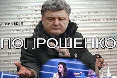 Ukraina-prosit-dengi-na-Evrovidenie