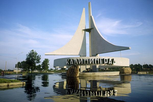 Развал России: кто вскармливает химеру псевдосепаратизма в Калининграде