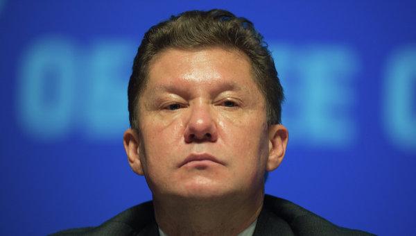 Миллер назвал цену российского газа для Украины на III квартал