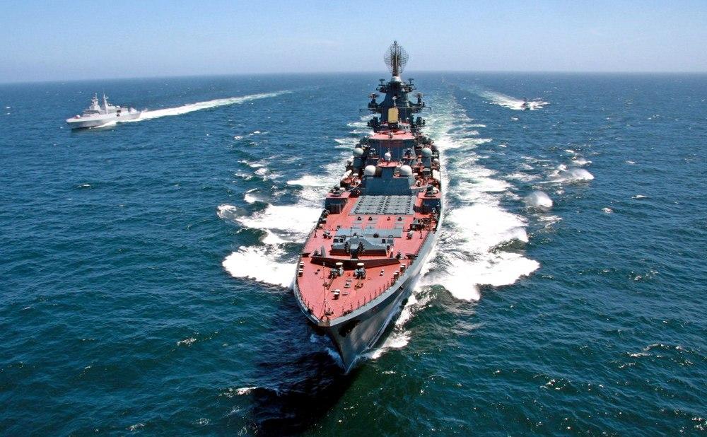 метро атомные крейсера переводят на гиперзвук русская весна бояться знакомиться