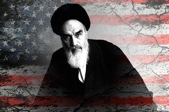 США - Иран: Непримиримая вражда или большая игра?