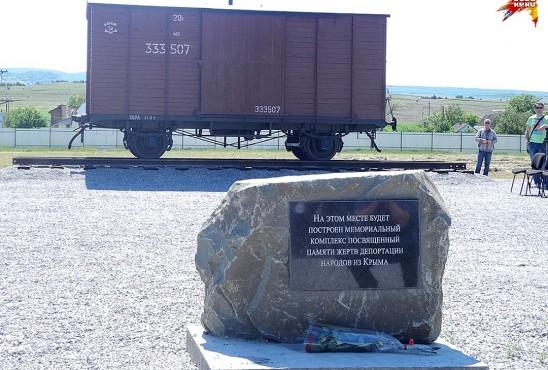 Мемориал памяти жертв крымской депортации существует пока в виде проекта, а сейчас представляет из себя вагончик на пьедестале