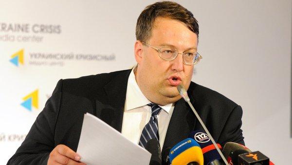 В Раде шокированы призывом Савченко просить прощения у жителей Донбасса
