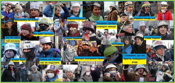 Великая украинская национальная идея: мы везде пролезем