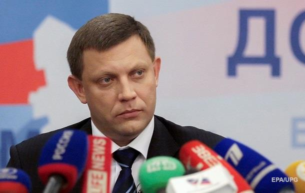 Донбасс дает Киеву последний шанс опомниться