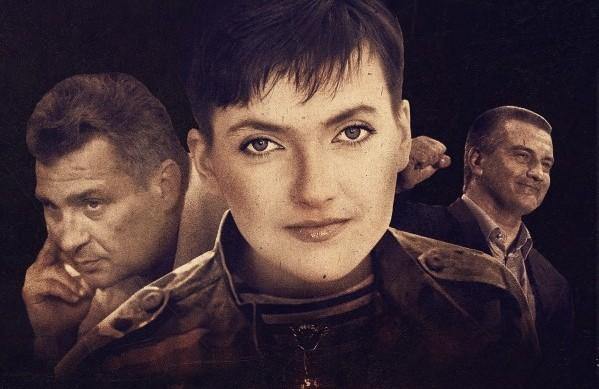 Операция «Возвращенец»: что объединяет Савченко, Бородавку и элиты Крыма
