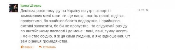 ukr-idea-01