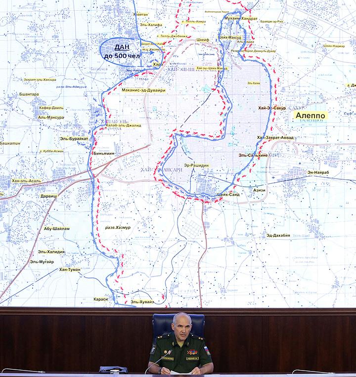 Начальник Главного оперативного управления Генштаба ВС России генерал-лейтенант Сергей Рудской назвал произошедшее с российским вертолётом терактом.