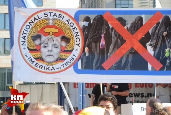 Митинг в Дрездене.