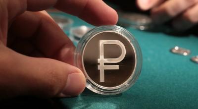 Потери от наказания России: cлабый рубль перемалывает сильные доллар и евро